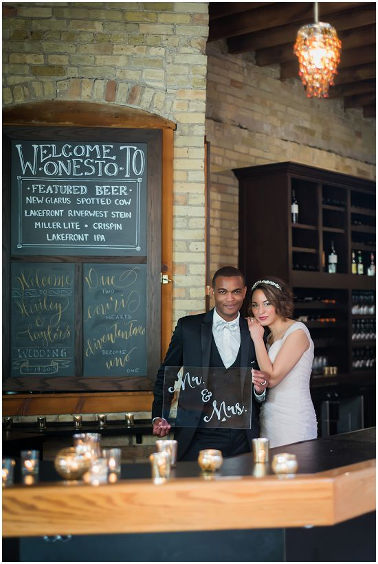 Onesto - Milwaukee Wedding Venue